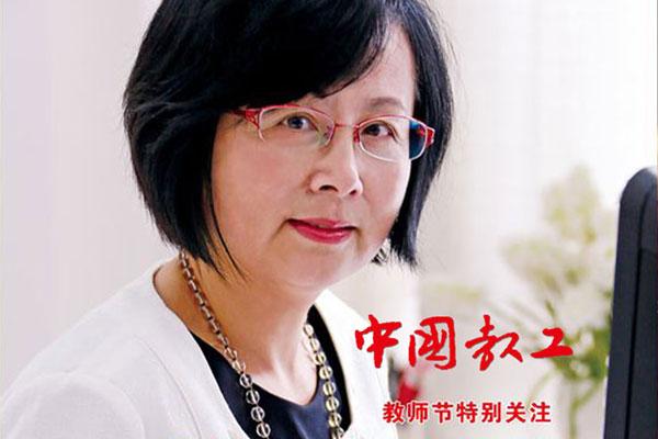 中国教工杂志社与易达恒通合作